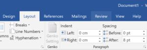Office 2016鼠标滑过选项卡