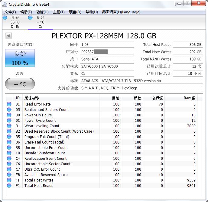 Plextor PX-128M5M CDI